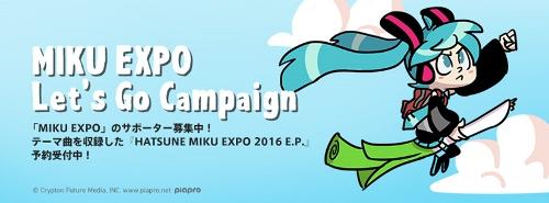 mikuepxpo lets go campain