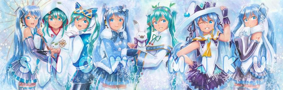 SNOW MIKU 2010-2016_mayoriyo_サイズ加工済み