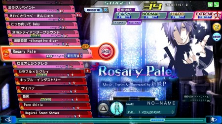 2_Rosary Pale