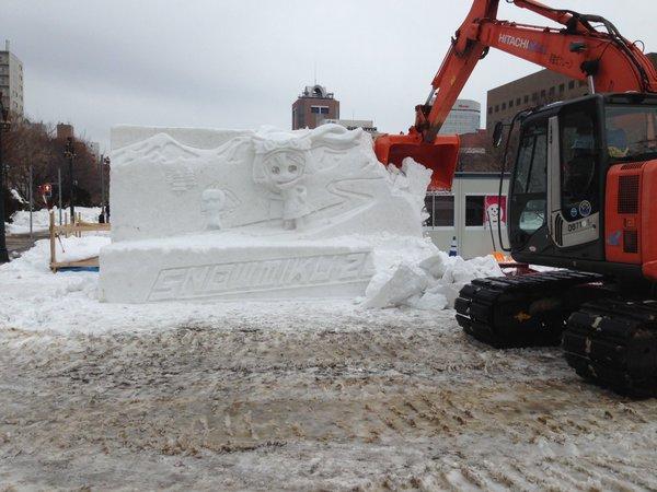 雪ミク解体
