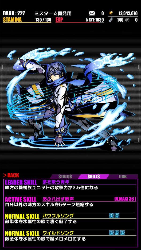 3_KAITO.jpg