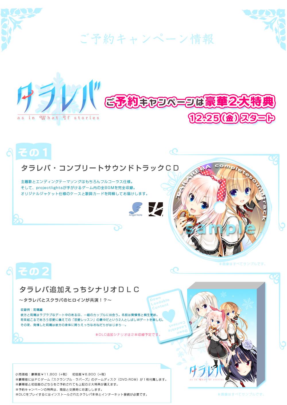 goyoyaku_2dai.jpg