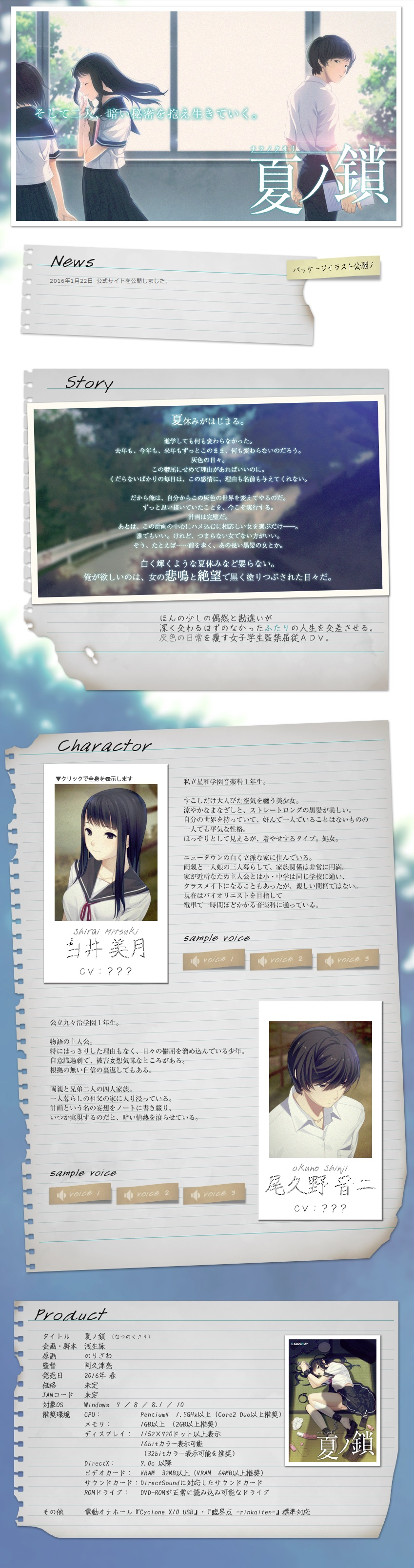 screencapture-clockup-net-natu-1453497725685.jpg