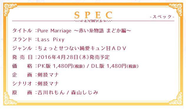 spc_201601232029324b6.jpg