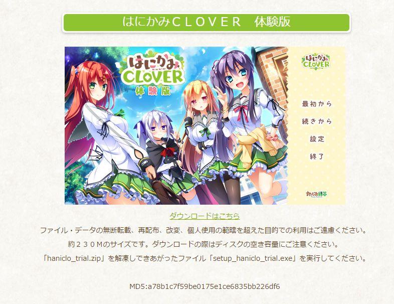 taikenban_20151218201033149.jpg