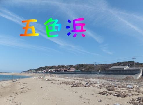 blog_0211_124944.jpg