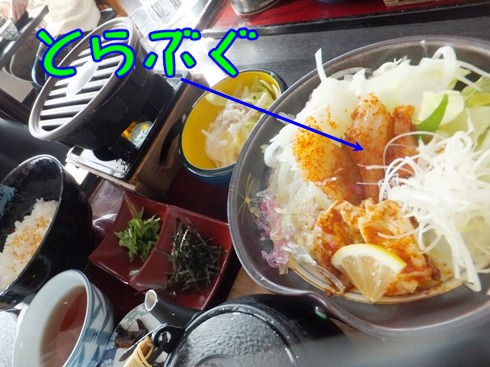 blog_0211_162836.jpg