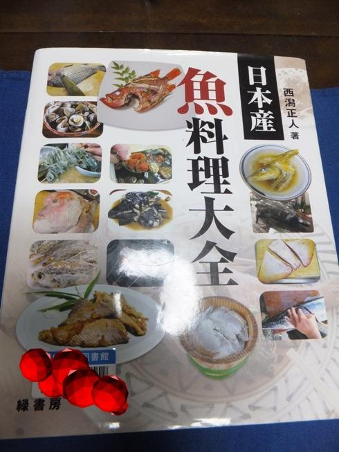 blog_1220_172537.jpg