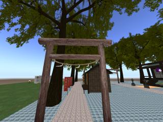 KOUFUKU Shrine torii