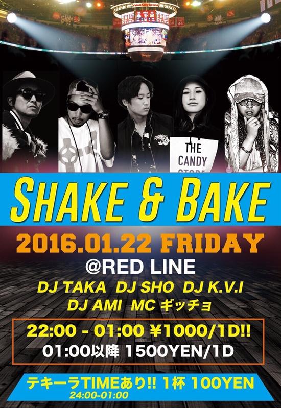 SHAKEBAKE201601_R.jpg