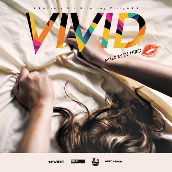 VIVID201601CD_R.jpg
