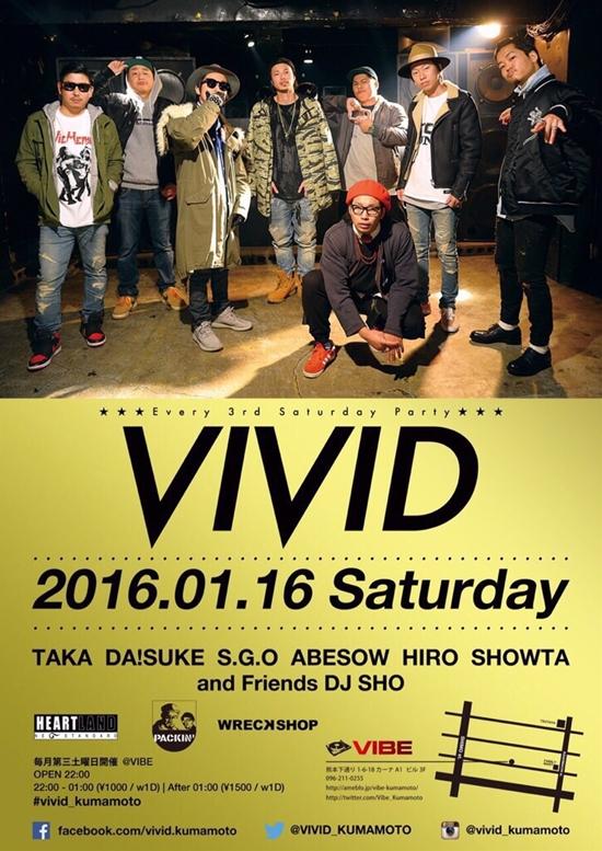 VIVID201601_R.jpg