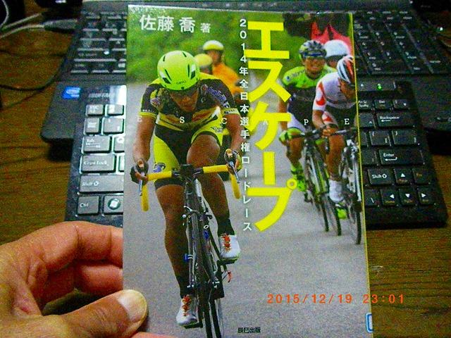 001_201512192303532bb.jpg