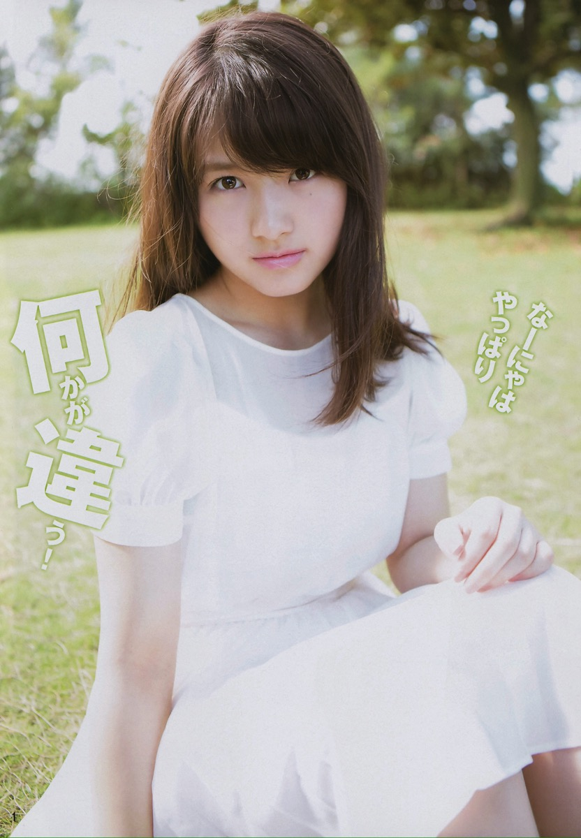 「ヤングジャンプ 2016年 1/1号」AKB48・大和田南那のグラビア