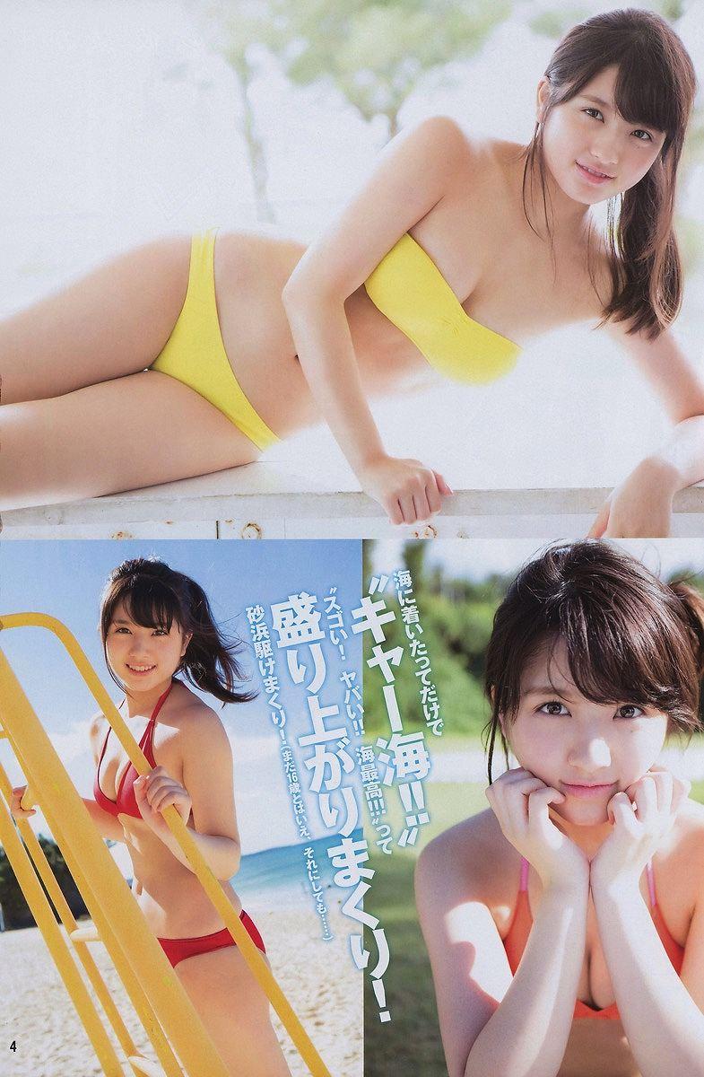 「ヤングジャンプ 2016年 1/1号」大和田南那の水着グラビア