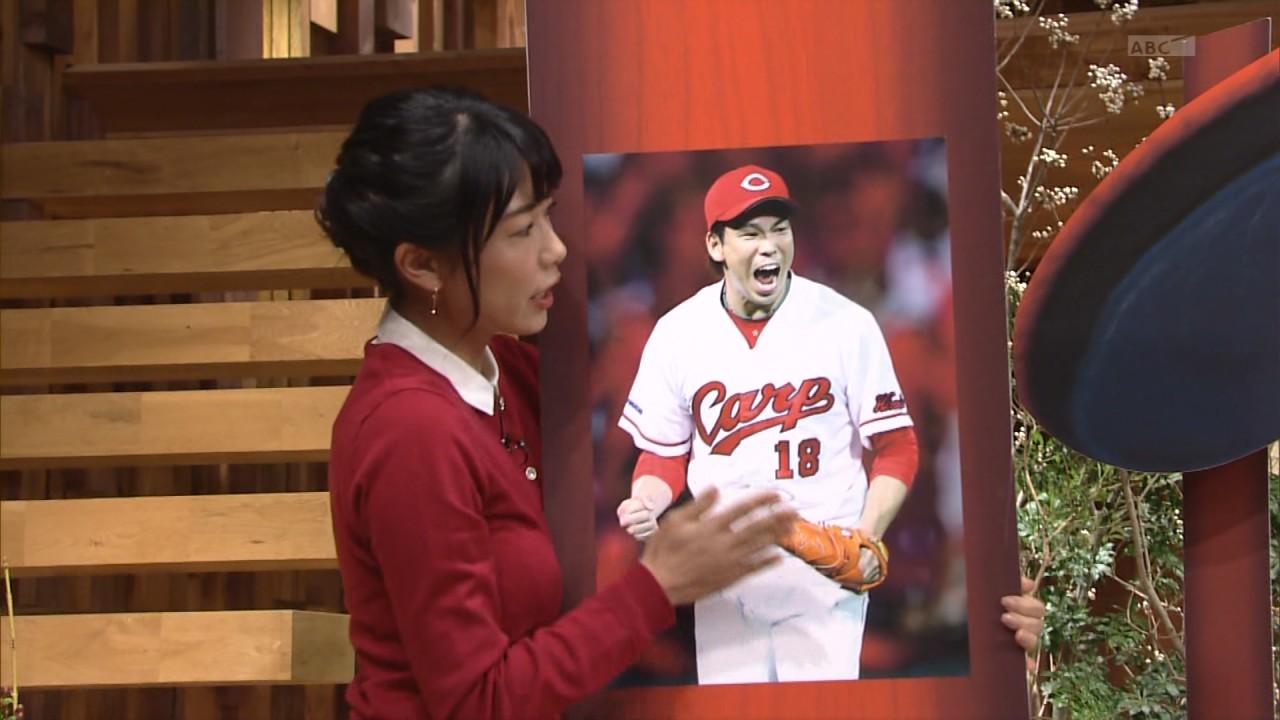 テレビ朝日「報道ステーション」青山愛アナの着衣おっぱい