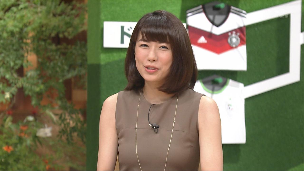 テレ朝「報道ステーション」青山愛アナの着衣おっぱい