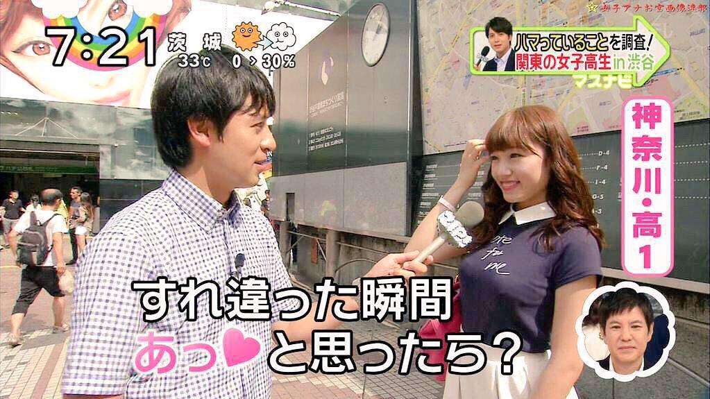 日テレ「ZIP!」でものすごい巨乳女子高生(高1)にインタビューする桝太一アナ