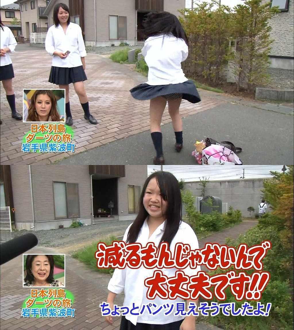 日テレ「笑ってコラえて!」ダーツの旅で惜しげもなくパンチラする制服女子高生