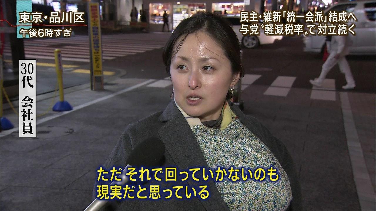 「報道ステーション」のインタビューに答えた爆乳すぎる会社員(30歳)