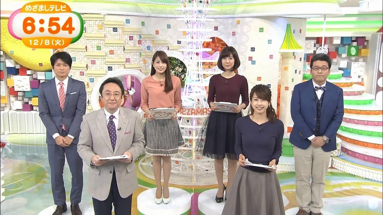 「めざましテレビ」でピチピチニット衣装を着た加藤綾子アナの着衣おっぱい