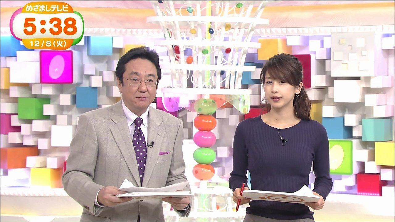 「めざましテレビ」で体のラインが出る衣装を着たカトパンアナの着衣おっぱい