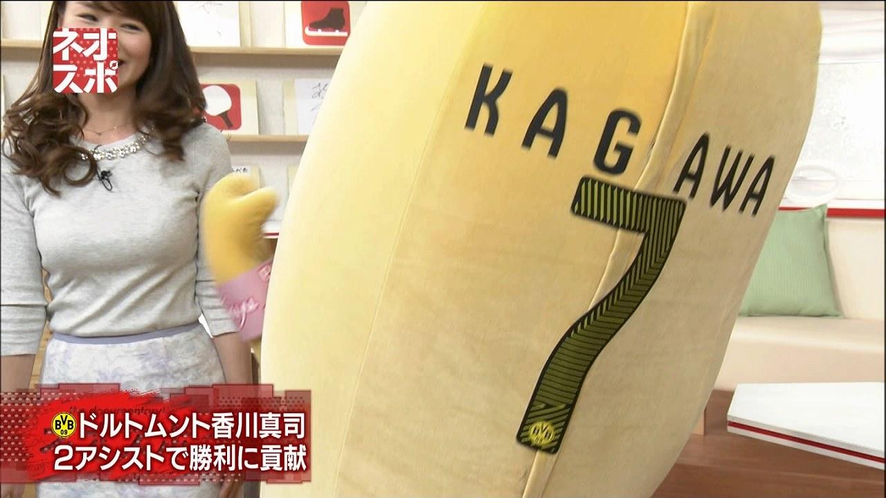 「ネオスポーツ」でラインの出やすい服を着た秋元玲奈アナの着衣おっぱい