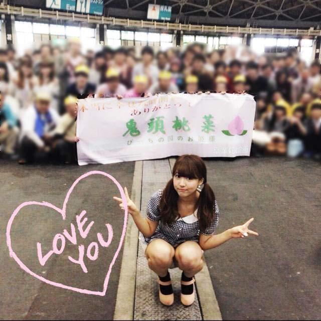 SKE48時代の鬼頭桃菜と鬼頭桃菜ファン