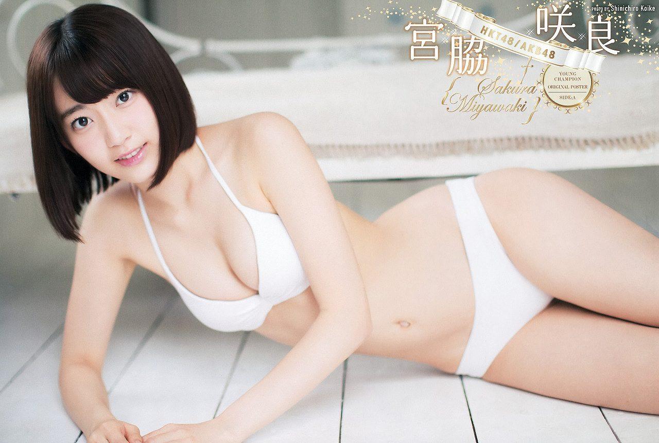 「ヤングチャンピオン 2015年」宮脇咲良の水着グラビア