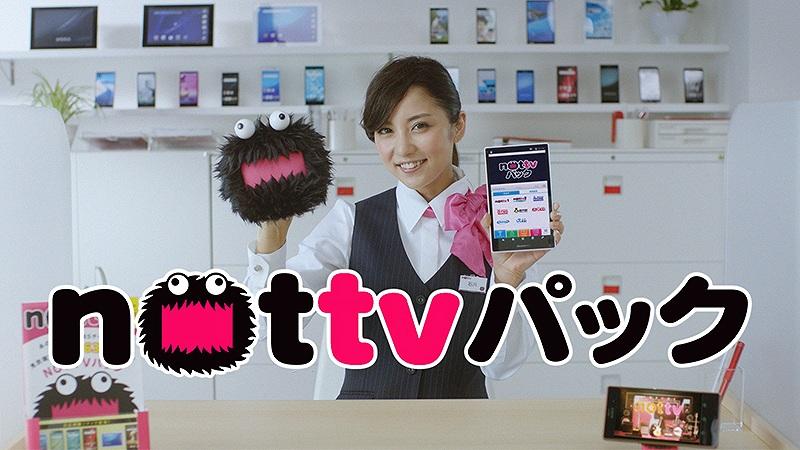 NOTTVのCMの石川恋