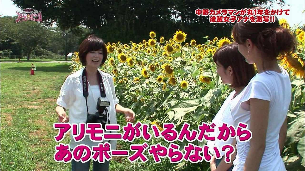 Tシャツを着て脇からブラジャーが丸見えになってる加藤綾子アナ