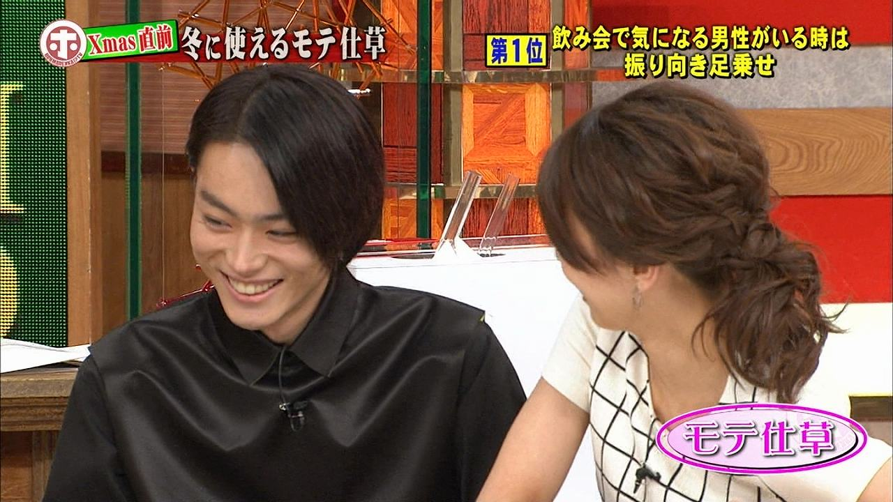 「ホンマでっか!?TV」のモテしぐさで太ももを使って菅田将暉を誘惑する加藤綾子アナ(カトパン)