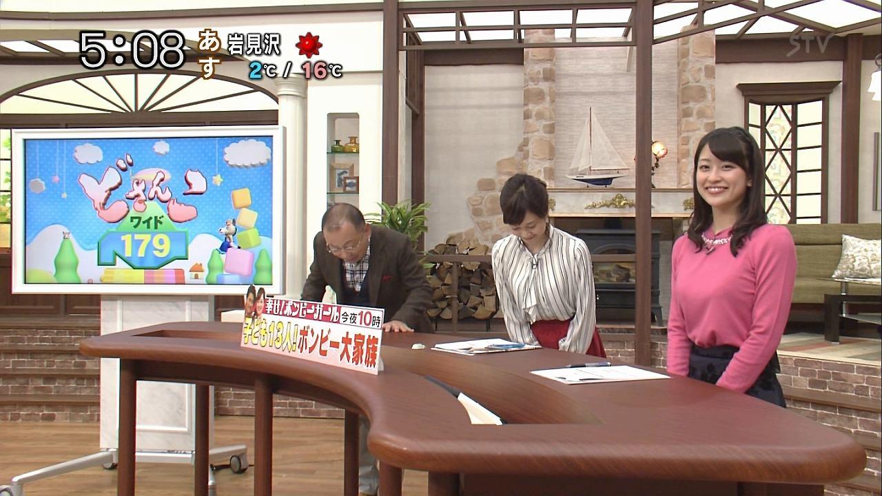 STV「どさんこワイド179」、大家彩香アナの着衣おっぱい