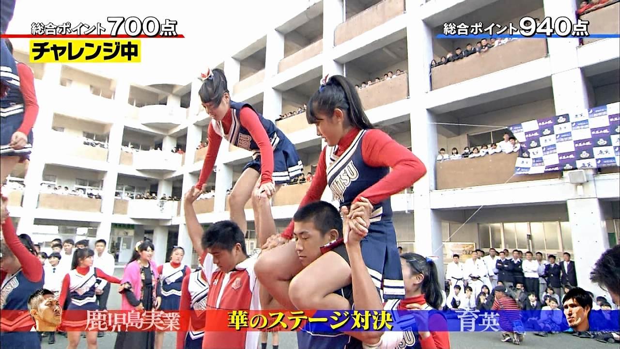 TBS「スパニチ!!「芸能人母校対抗!!」、チアリーディングでJKのむき出し太ももに挟まれる男子