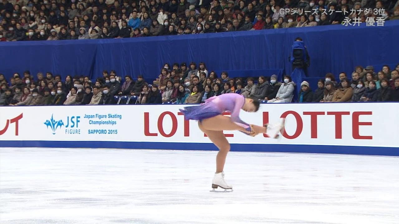 スケートの衣装が完全に食い込んだ浅田真央のお尻