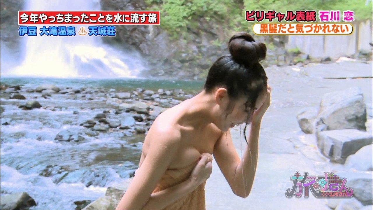 TBS「旅ずきんちゃん 年末・温泉SP」、バスタオル1枚で入浴しておっぱいが溢れだしてる石川恋