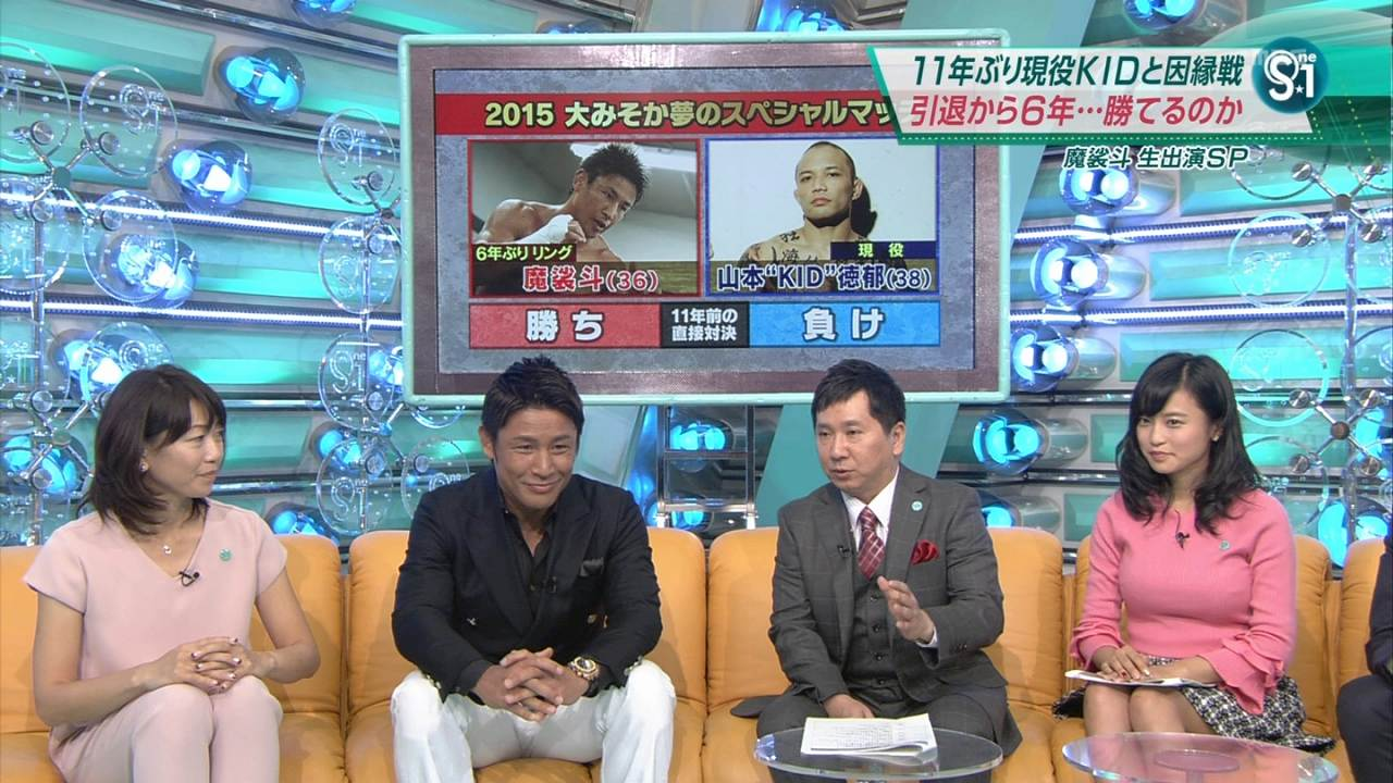TBS「S1」に出演した小島瑠璃子のニット着衣巨乳