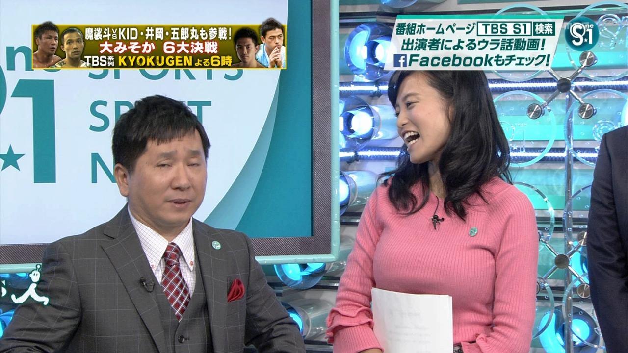 TBS「S1」に出演した小島瑠璃子のニット着衣おっぱい