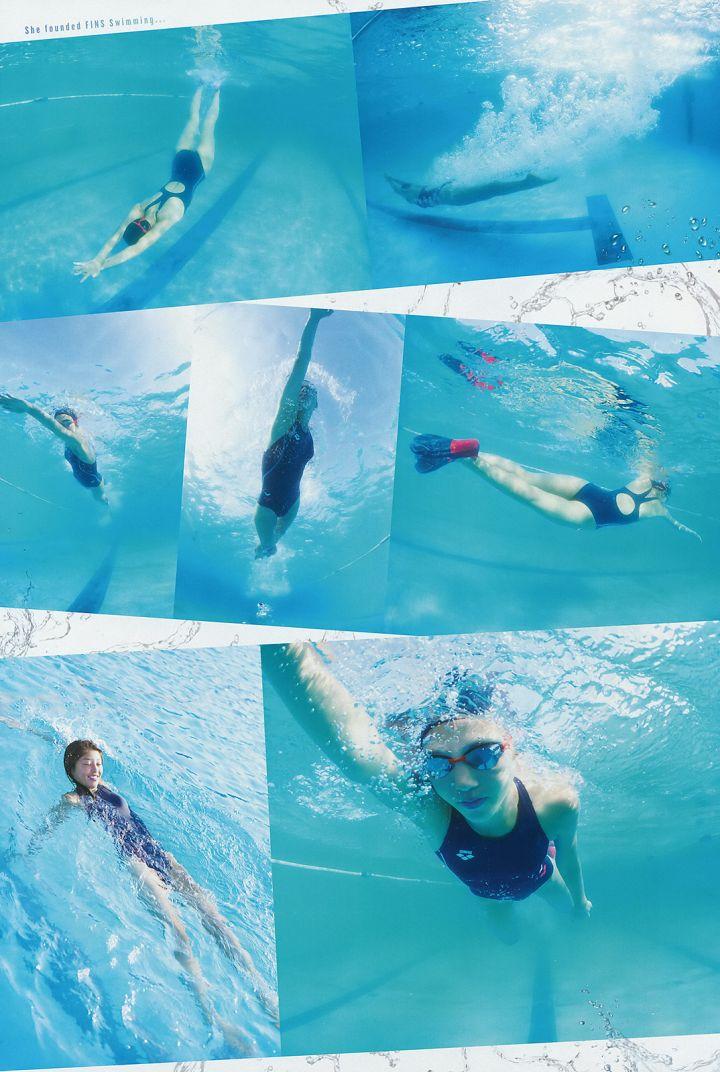 「ビッグコミック スピリッツ 2014年 11/10号」、岡副麻希の競泳水着グラビア
