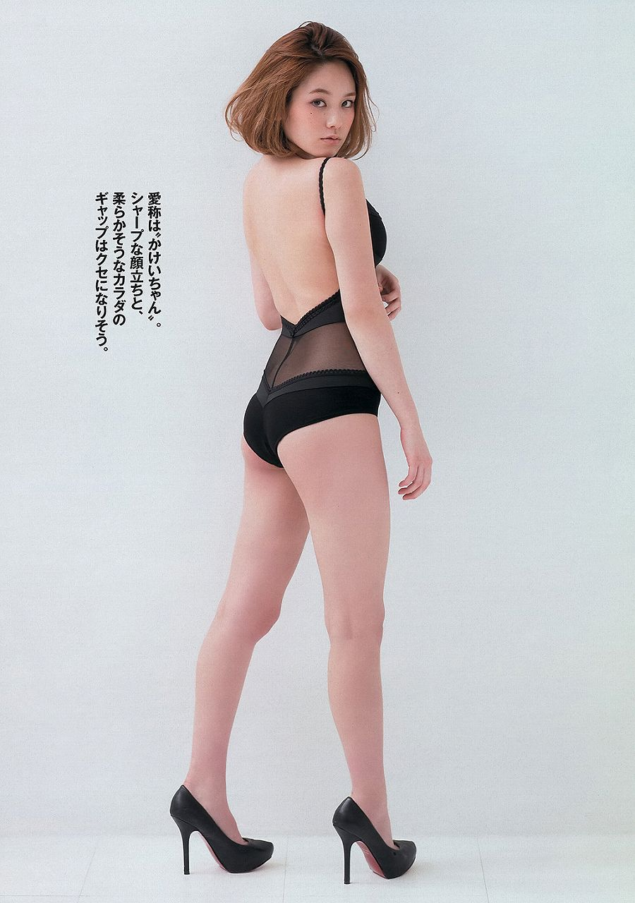 「週刊プレイボーイ」筧美和子の変態下着グラビア
