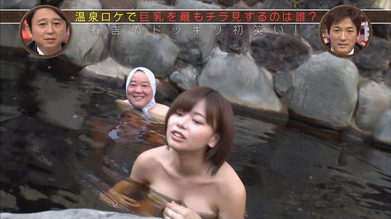 フジ「有吉のドッキリ初笑い!」でバスタオル一枚で入浴した和地つかさのおっぱい
