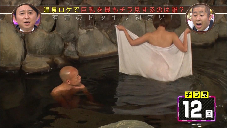 フジ「有吉のドッキリ初笑い!」、巻いたバスタオルが濡れて尻の形が丸出しの和地つかさ