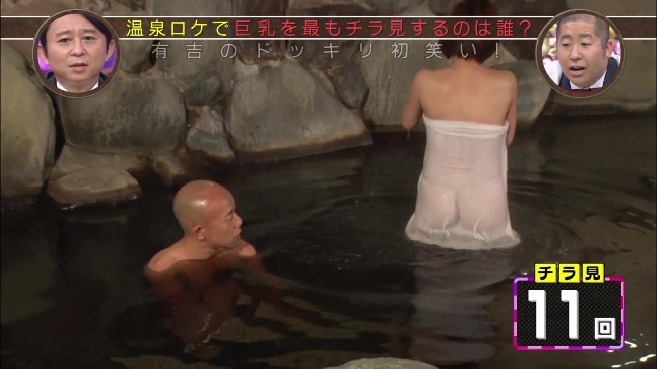 フジ「有吉のドッキリ初笑い!」でバスタオル一枚で入浴した和地つかさ