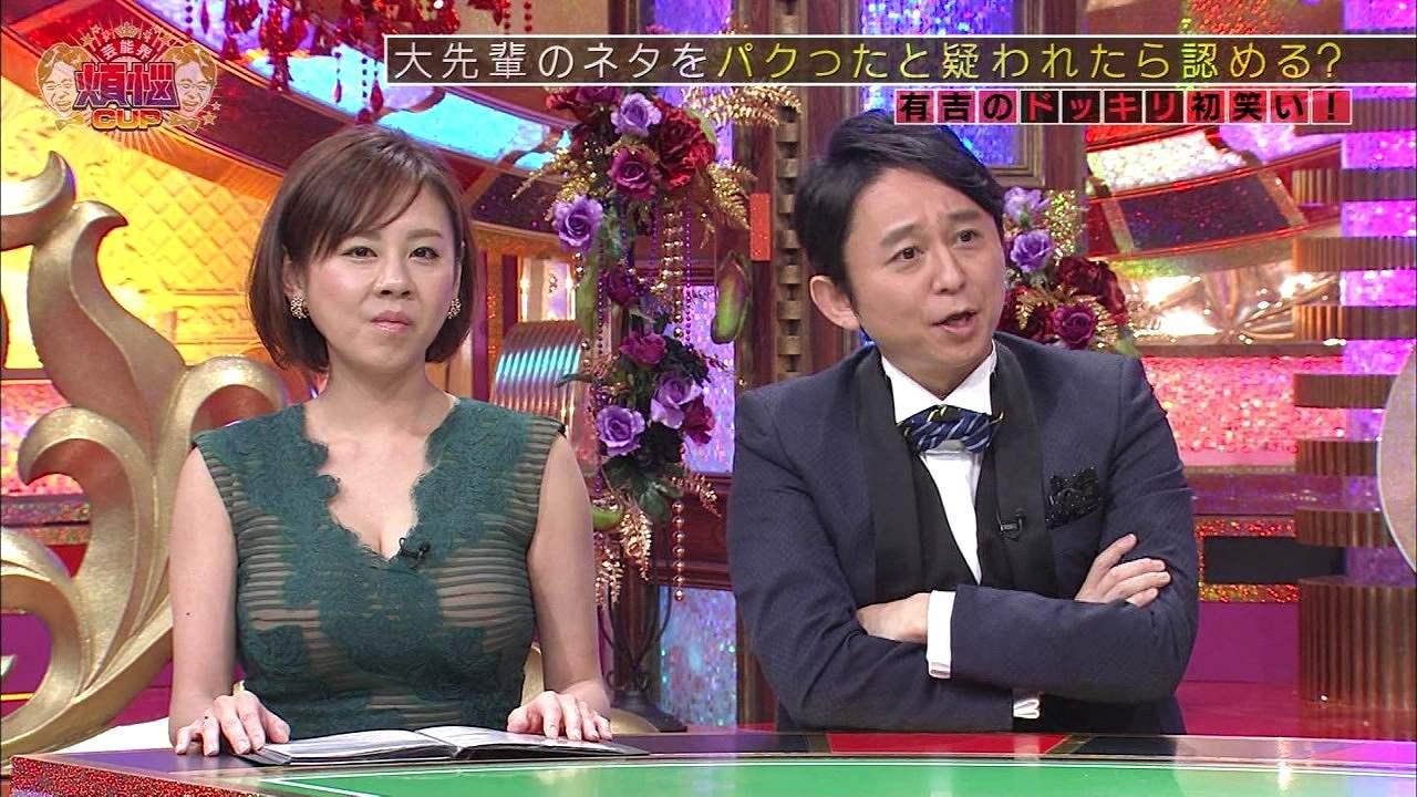 フジ「有吉のドッキリ初笑い!」でスケスケ衣装を着た高橋真麻アナ