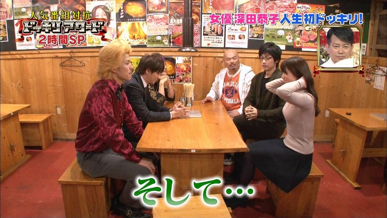 TBS「ドッキリアワード2016 2時間SP」にニットを着て出演した深田恭子の着衣おっぱい