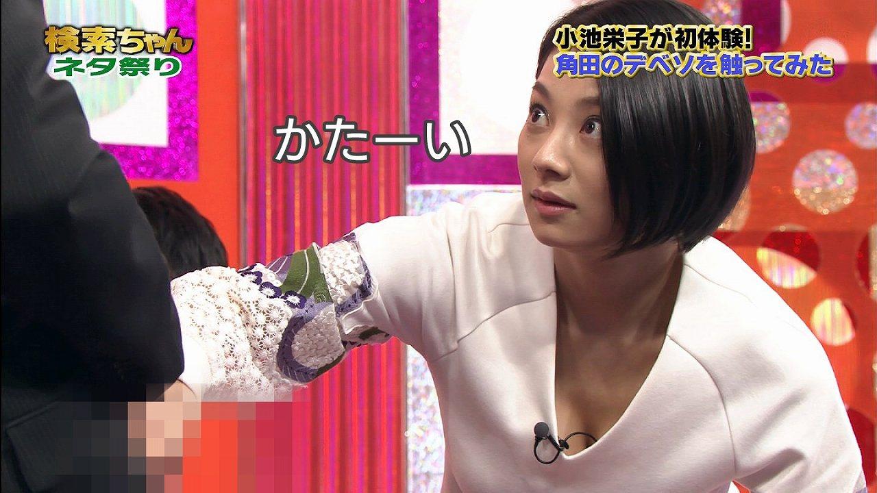テレ朝「爆笑問題の検索ちゃん 芸人ちゃんネタ祭り」でおっぱいポロリした小池栄子