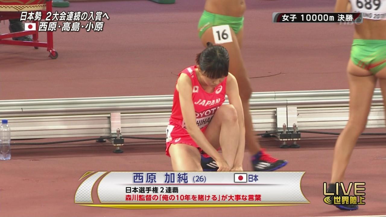 女子陸上のユニフォームを着た西原加純選手