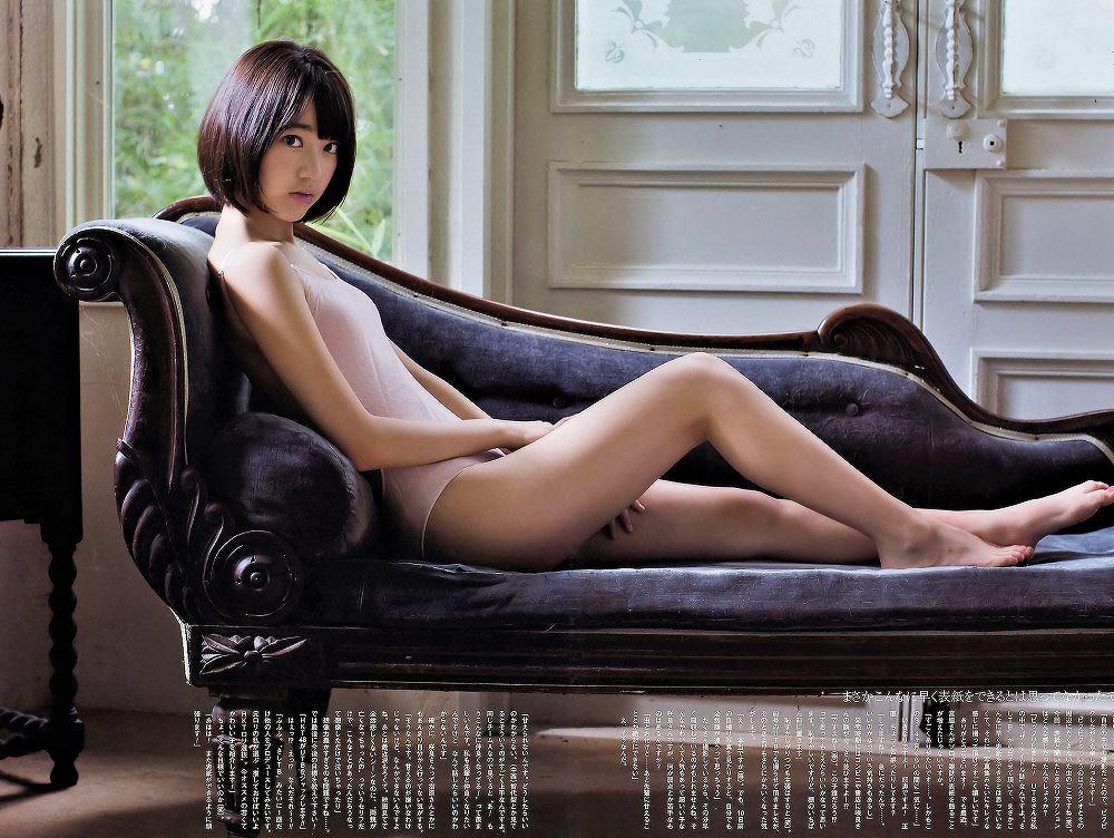 「UTB (アップ トゥ ボーイ) 2014年 10月号」、宮脇咲良のレオタードグラビア