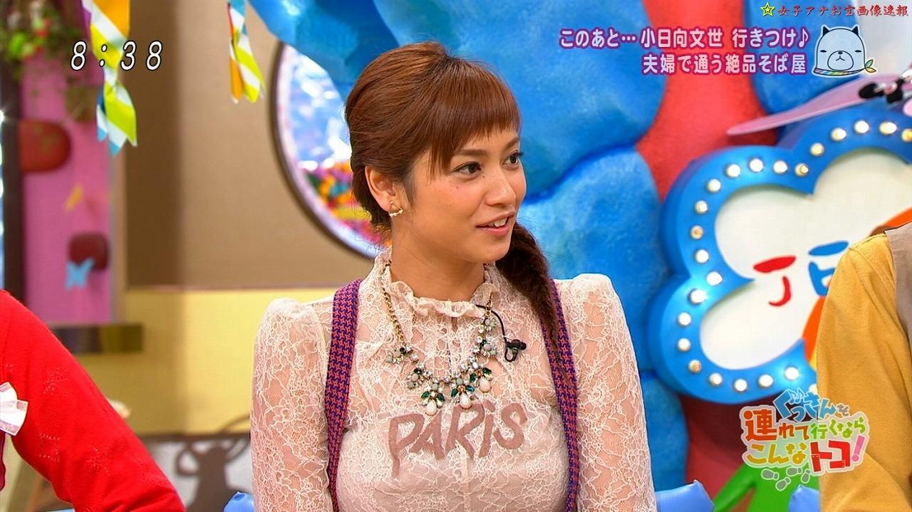 「にじいろジーン」にゲスト出演した平愛梨の着衣おっぱい