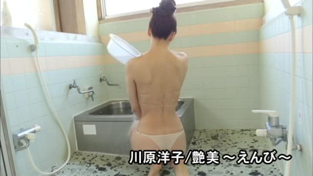 川原洋子のDVD「艶美~えんび~」キャプチャ画像